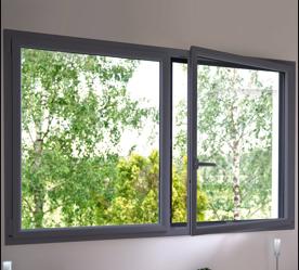 La fenêtre en aluminium