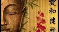 rester zen durant le confinement